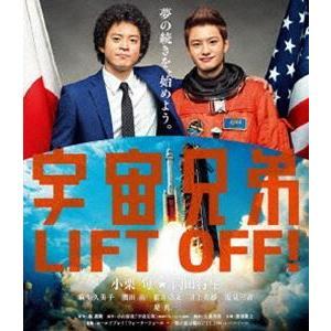 宇宙兄弟 Blu-ray スタンダード・エディション [Blu-ray]|ggking
