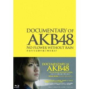 AKB48/DOCUMENTARY OF AKB48 NO FLOWER WITHOUT RAIN 少女たちは涙の後に何を見る? スペシャル・エディション(Blu-ray2枚組) [Blu-ray]|ggking