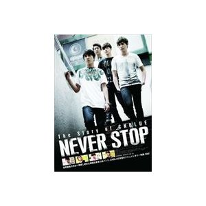 CNBLUE/The Story of CNBLUE/NEVER STOP 通常版 [Blu-ray]|ggking