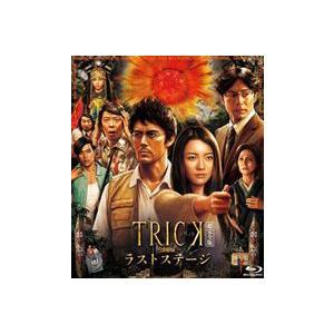 トリック劇場版 ラストステージ 超完全版 [Blu-ray]|ggking