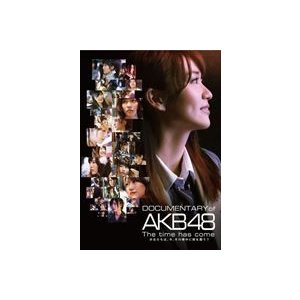 AKB48/DOCUMENTARY of AKB48 The time has come 少女たちは、今、その背中に何を想う? Blu-rayスペシャル・エディション [Blu-ray]|ggking