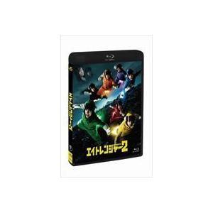 エイトレンジャー2 Blu-ray 通常版 [Blu-ray] ggking
