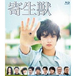 寄生獣 Blu-ray 通常版 [Blu-ray]|ggking