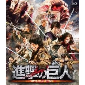 進撃の巨人 ATTACK ON TITAN Blu-ray 通常版 [Blu-ray]|ggking