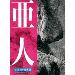 亜人 Blu-ray 豪華版 [Blu-ray]|ggking
