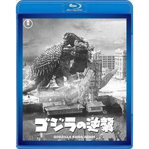 ゴジラの逆襲<東宝Blu-ray名作セレクション> [Blu-ray]|ggking