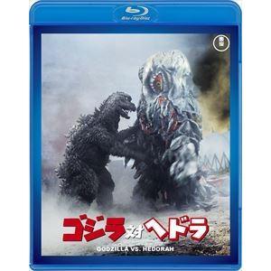 ゴジラ対ヘドラ<東宝Blu-ray名作セレクション> [Blu-ray]|ggking