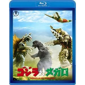 ゴジラ対メガロ<東宝Blu-ray名作セレクション> [Blu-ray]|ggking
