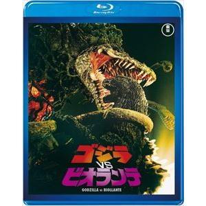 ゴジラVSビオランテ<東宝Blu-ray名作セレクション> [Blu-ray]|ggking