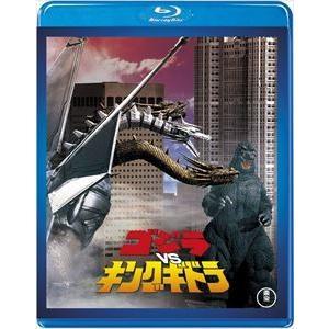 ゴジラVSキングギドラ<東宝Blu-ray名作セレクション> [Blu-ray]|ggking