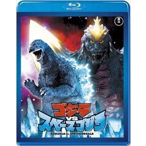 ゴジラVSスペースゴジラ<東宝Blu-ray名作セレクション> [Blu-ray]|ggking
