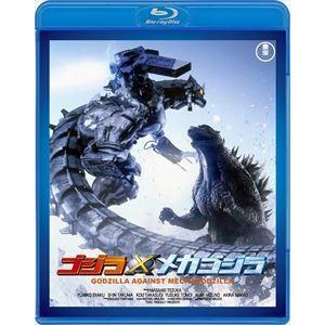 ゴジラ×メカゴジラ<東宝Blu-ray名作セレクション> [Blu-ray]|ggking