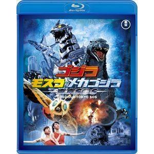 ゴジラ×モスラ×メカゴジラ 東京SOS<東宝Blu-ray名作セレクション> [Blu-ray]|ggking
