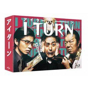 Iターン Blu-ray BOX [Blu-ray]|ggking