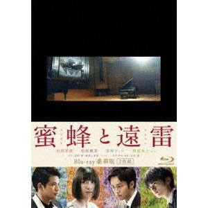 蜜蜂と遠雷 Blu-ray豪華版 [Blu-ray]|ggking