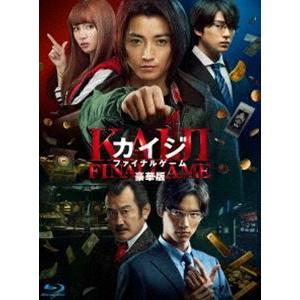 カイジ ファイナルゲーム Blu-ray豪華版 [Blu-ray]|ggking