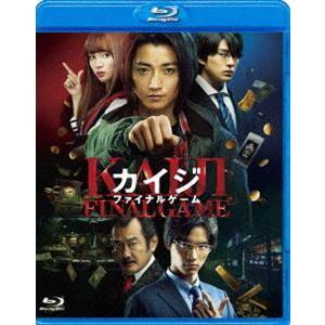 カイジ ファイナルゲーム Blu-ray通常版 [Blu-ray]|ggking