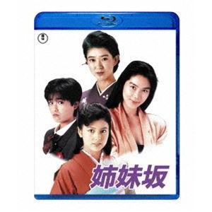 姉妹坂 [Blu-ray]|ggking