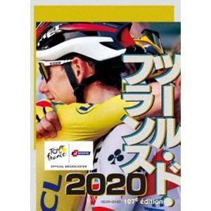 ツール・ド・フランス2020 スペシャルBOX [Blu-ray]|ggking