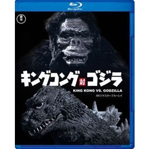 キングコング対ゴジラ 4Kリマスター Blu-ray [Blu-ray]|ggking