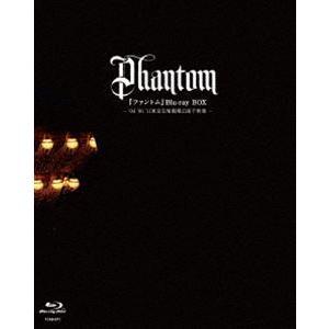 ファントム Blu-ray BOX  04 06 11東京宝塚劇場公演千秋楽 [Blu-ray]|ggking