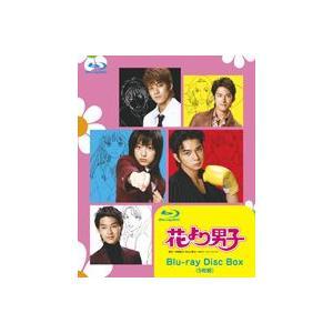 花より男子(TVドラマ) Blu-ray Disc Box [Blu-ray] ggking