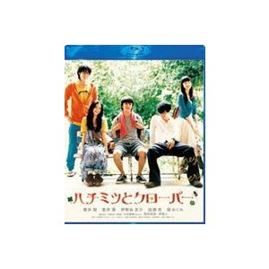 ハチミツとクローバー Blu-ray スペシャル・エディション [Blu-ray]|ggking