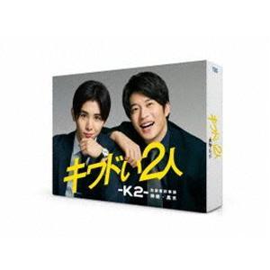 キワドい2人-K2-池袋署刑事課神崎・黒木 Blu-ray BOX [Blu-ray] ggking