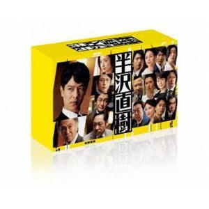 半沢直樹(2020年版)-ディレクターズカット版- Blu-ray BOX [Blu-ray]|ggking