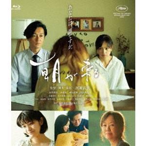 朝が来る Blu-ray [Blu-ray]|ggking