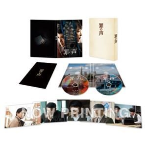 罪の声 豪華版Blu-ray [Blu-ray] ggking