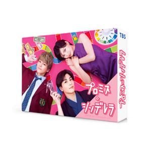 プロミス・シンデレラ Blu-ray BOX [Blu-ray]|ggking