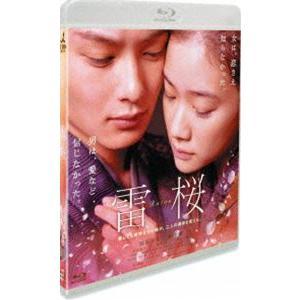 雷桜 ブルーレイ [Blu-ray]|ggking