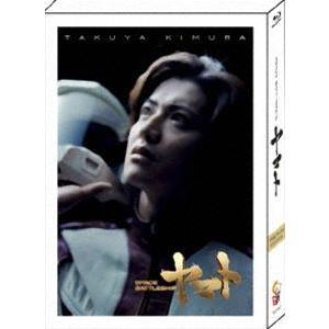 SPACE BATTLESHIP ヤマト プレミアム・エディション [Blu-ray] ggking