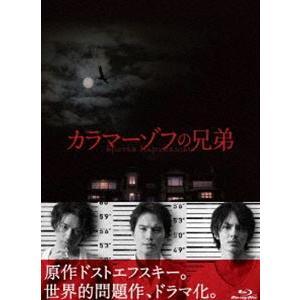 カラマーゾフの兄弟 Blu-ray BOX [Blu-ray]|ggking