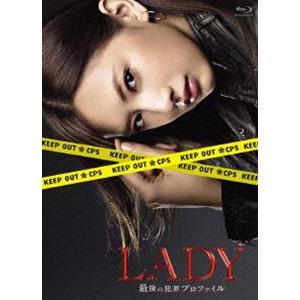 LADY〜最後の犯罪プロファイル〜 Blu-ray BOX [Blu-ray]|ggking