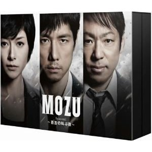 MOZU Season1 〜百舌の叫ぶ夜〜 Blu-ray BOX [Blu-ray]|ggking