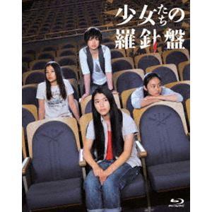 少女たちの羅針盤 [Blu-ray] ggking