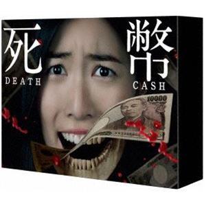 死幣-DEATH CASH- Blu-ray BOX(Blu-ray)