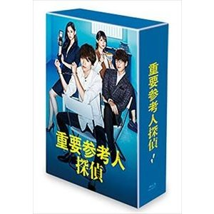 重要参考人探偵 Blu-ray BOX [Blu-ray]|ggking