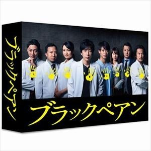 ブラックペアン Blu-ray BOX [Blu-ray]|ggking