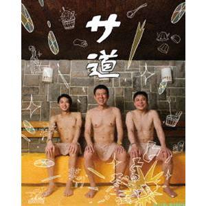 サ道 Blu-ray BOX [Blu-ray]|ggking