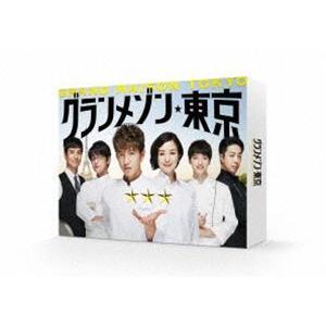 グランメゾン東京 Blu-ray BOX [Blu-ray]|ggking