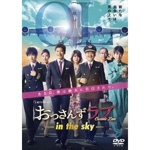 おっさんずラブ-in the sky- Blu-ray BOX [Blu-ray]|ggking