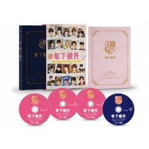 年下彼氏 Blu-ray BOX [Blu-ray]|ggking