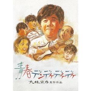 青春デンデケデケデケ Blu-ray [Blu-ray]|ggking