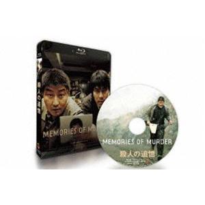 殺人の追憶 Blu-ray【4Kニューマスター版】 [Blu-ray]|ggking