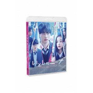 いとしのニーナ Blu-ray [Blu-ray] ggking