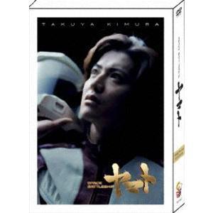 SPACE BATTLESHIP ヤマト プレミアム・エディション [DVD] ggking