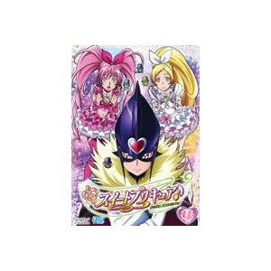 スイートプリキュア♪ Vol.4 [DVD]|ggking